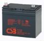 COM-GP12340 SLA Battery